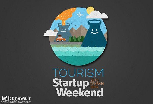 Startup-Weekend-Logo2-Dark