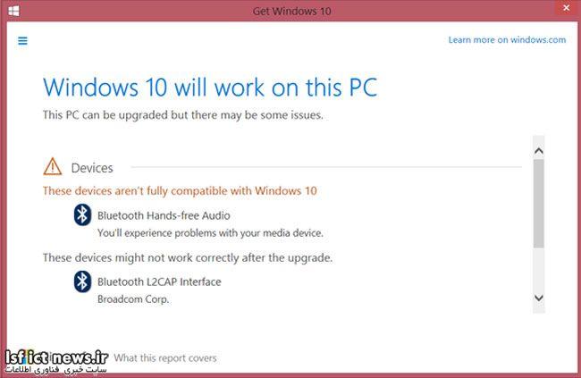 Windows10 2
