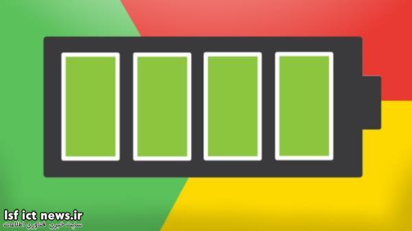l_chrome-battery
