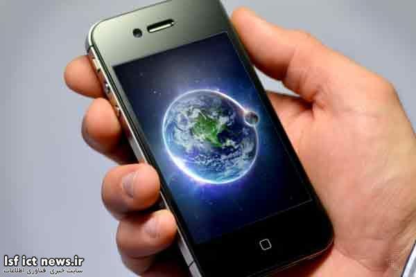 mobile-internet-access