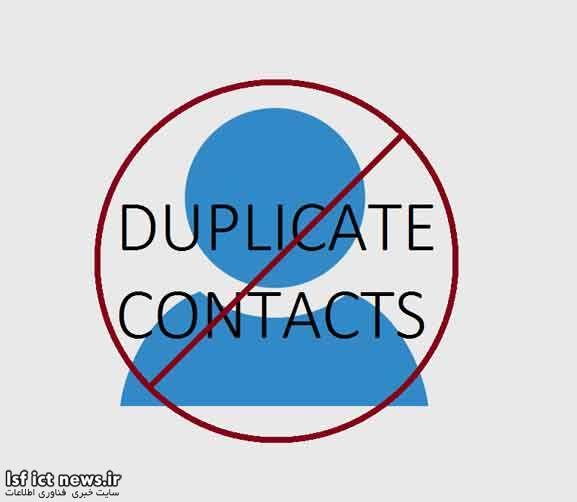 no-duplicate-contacts