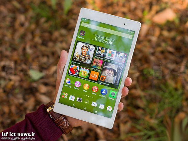 xperia z3 tablet thin