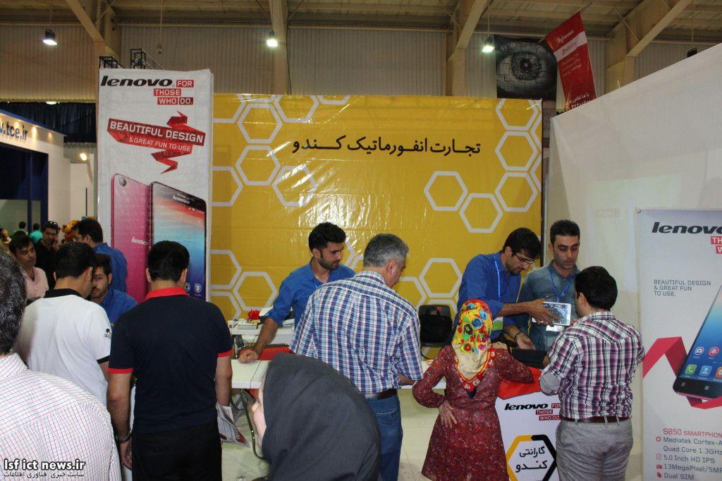 نمایشگاه مخابرات (1)