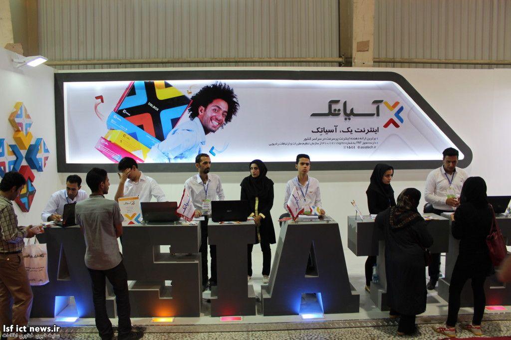 نمایشگاه مخابرات (7)