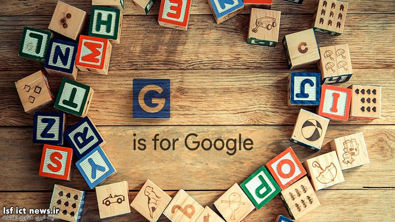 26-alphabets-later-google-inc-is-on-its-way-to-conquer-the-world