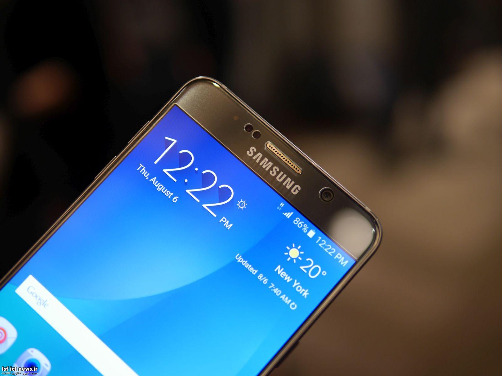 Samsung-Galaxy-Note5 (1)