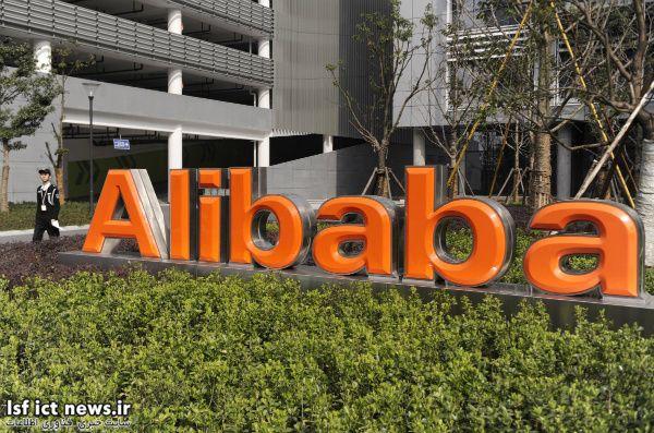 alibaba-w600