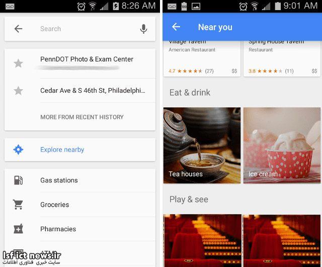 android-google-maps-explore-around