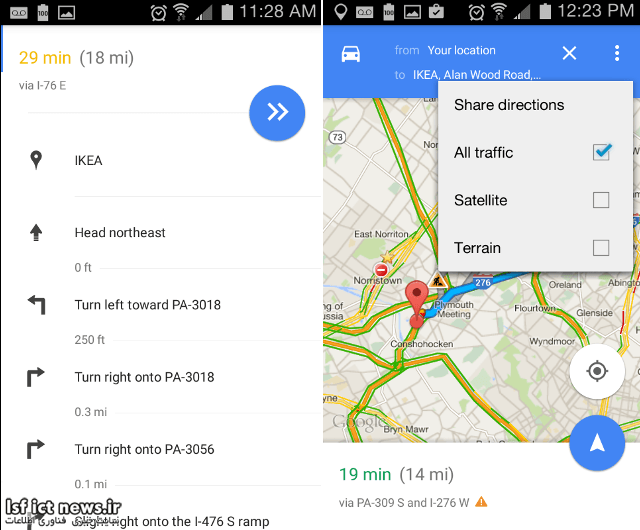 android-google-maps-step-by-step