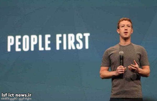 facebook-w600
