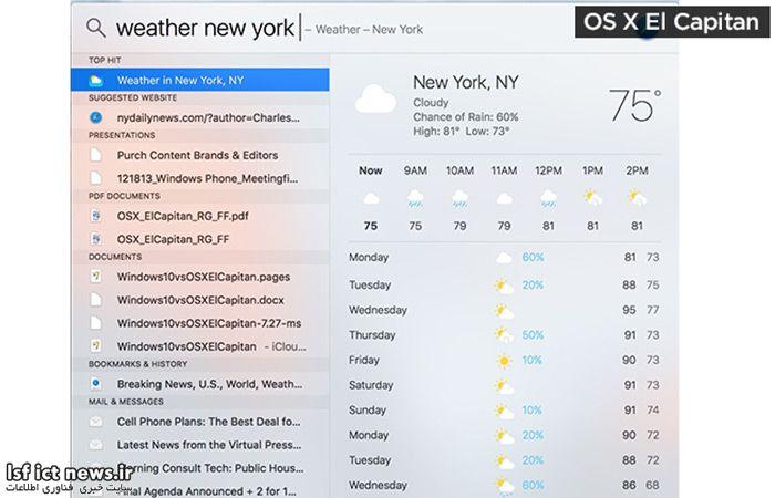 Apple El capitan VS Microsoft Windows 10 14