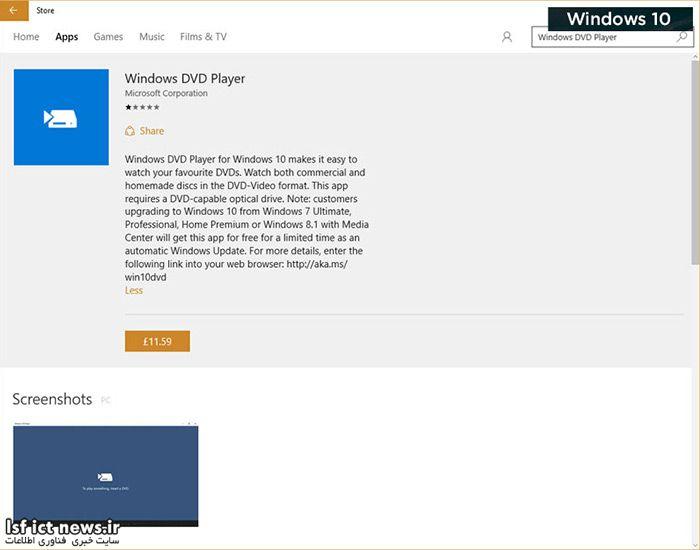 Apple El capitan VS Microsoft Windows 10 2