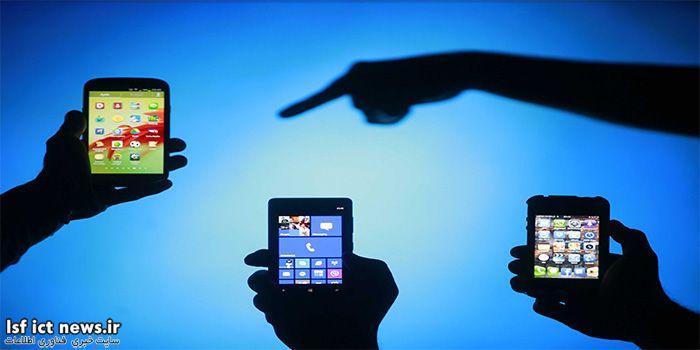 addiction to technololgy 3