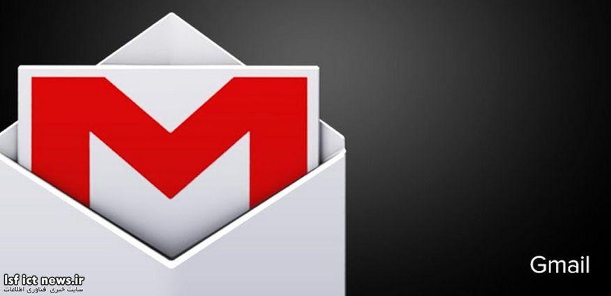 gmail-logo-black