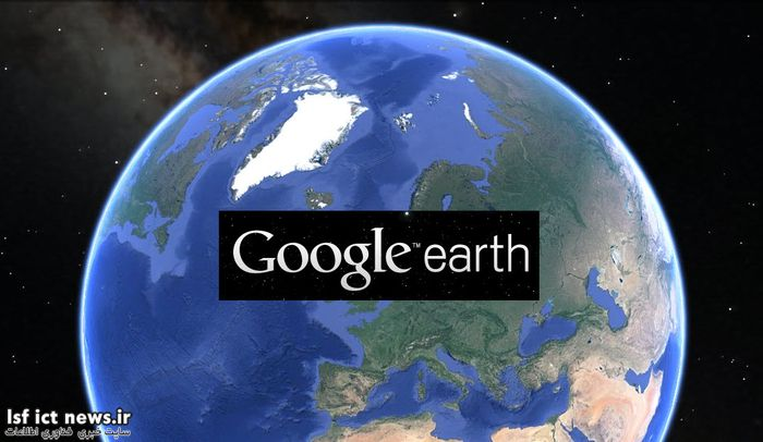 google-earth-12-700x406