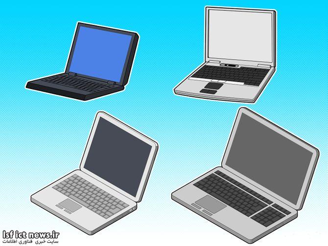 laptop 10