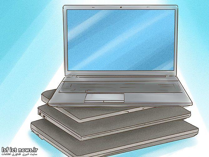 laptop 24