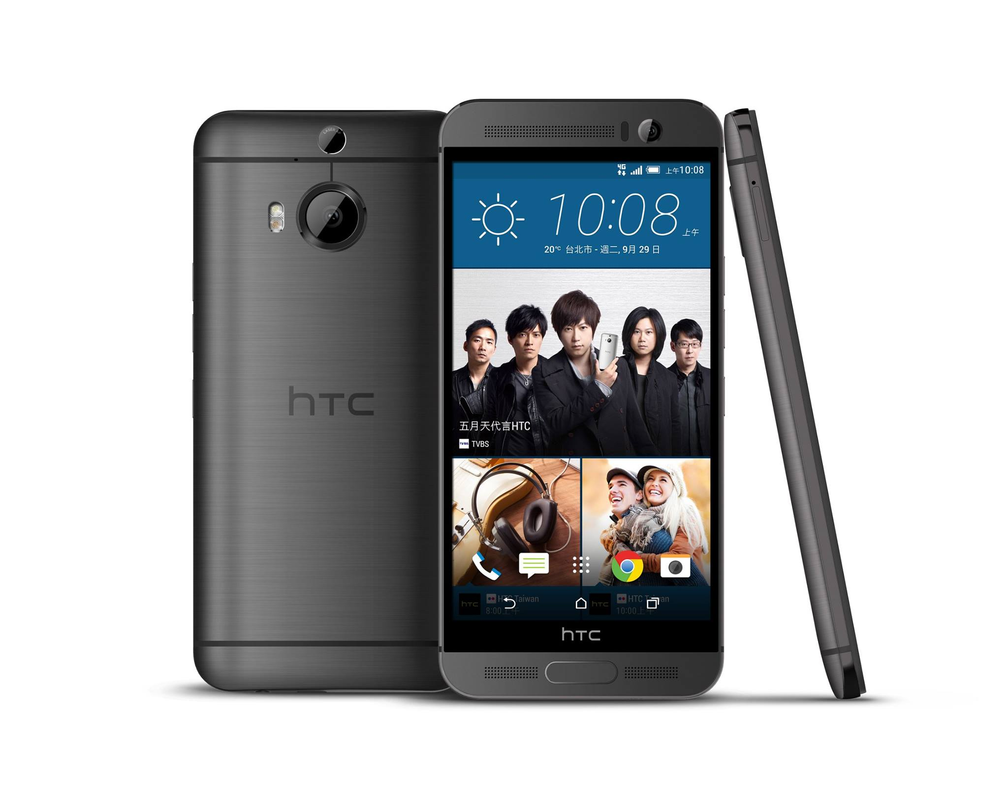 New-HTC-One-M9-with-21-MP-OIS-camera-PDAF-and-laser-AF