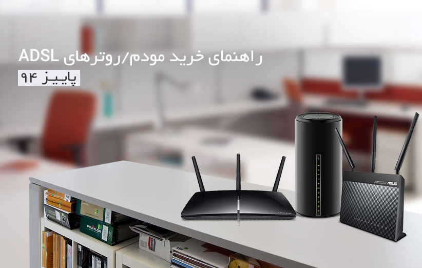 Top_Modem_Router_822