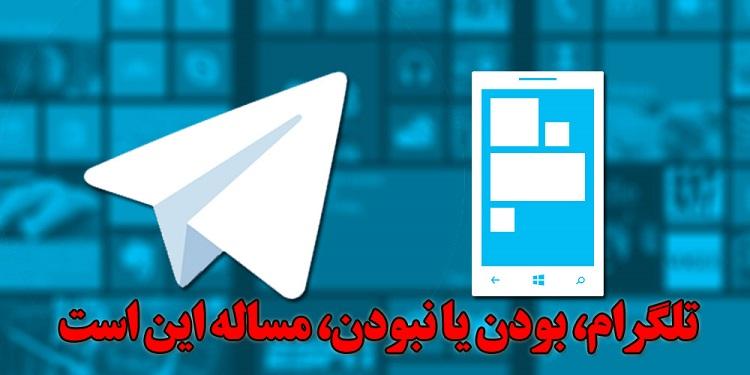 telegram 750
