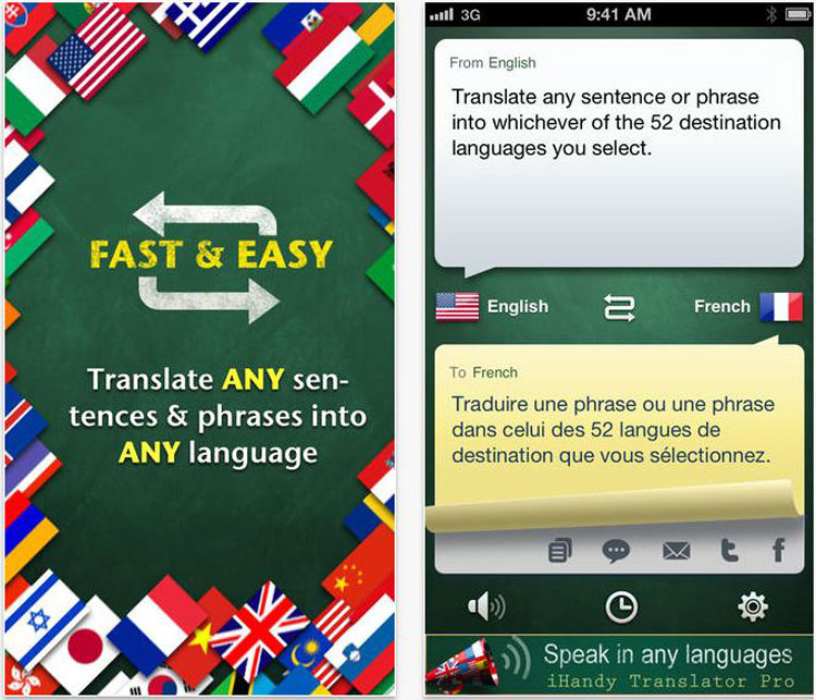 اپلیکیشن iHandy Translator Free
