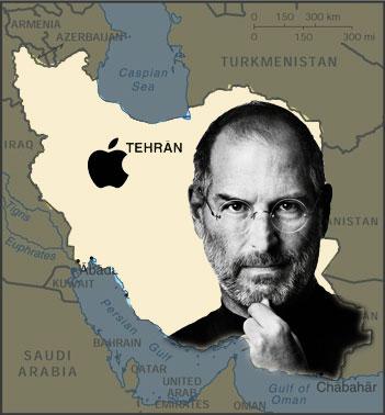 apple-iran