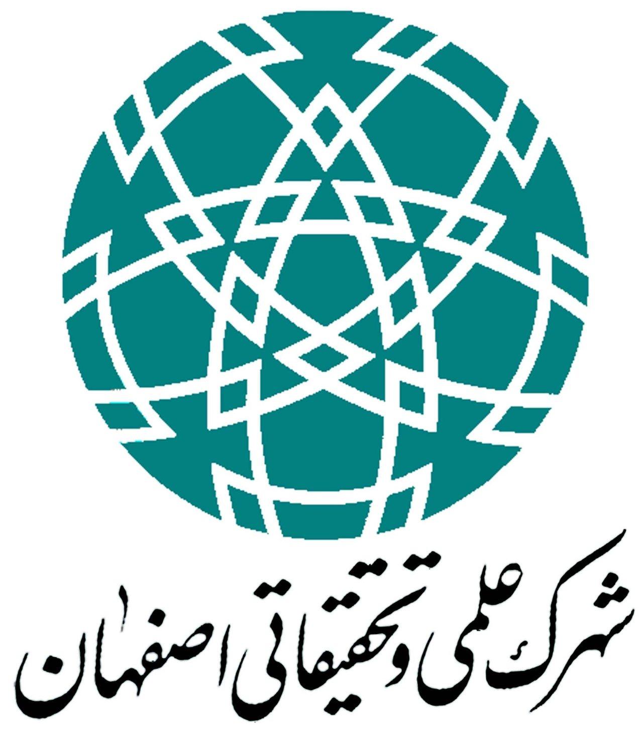 logo_ideashow_155_485