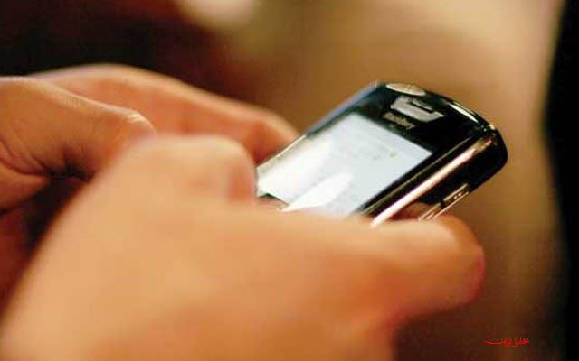 رجیسترینگ موبایل