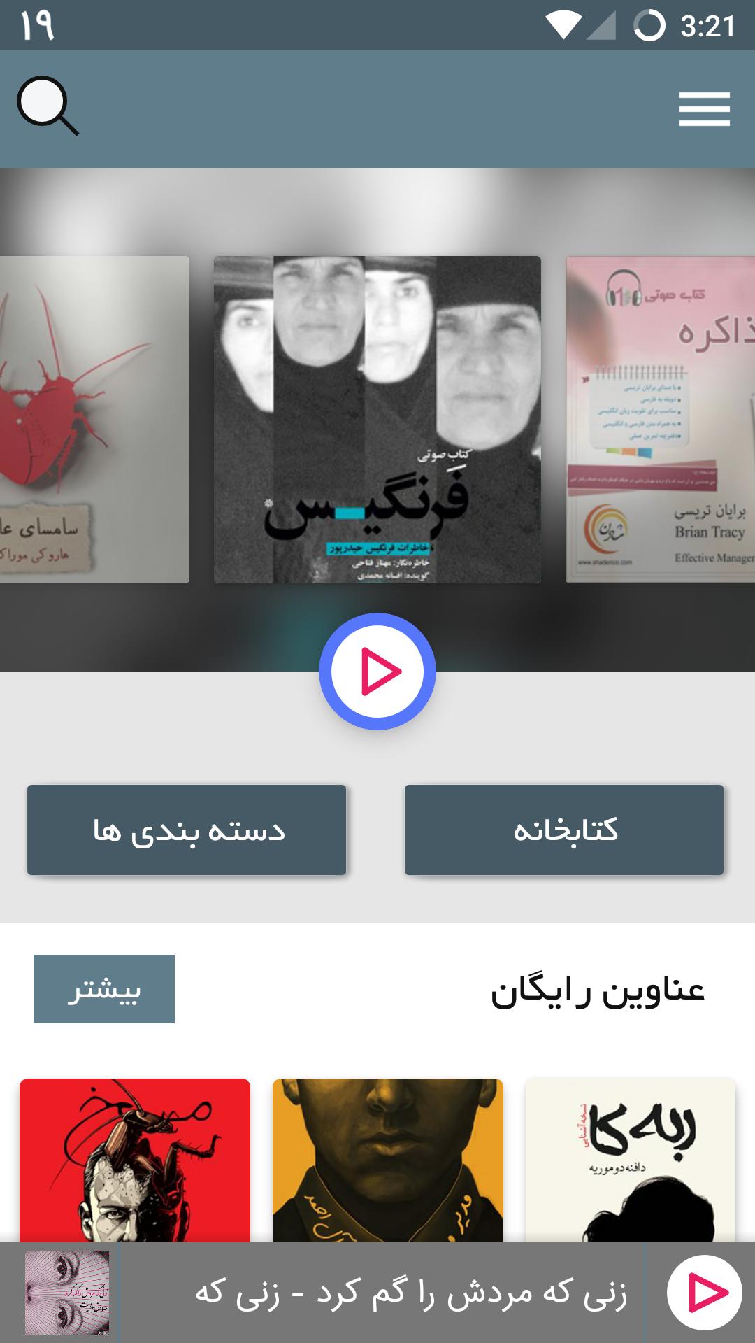 Screenshot_20160508-152123