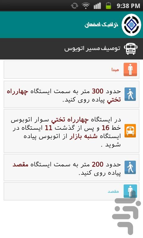 org.rajman.map.traffic.isfahan3